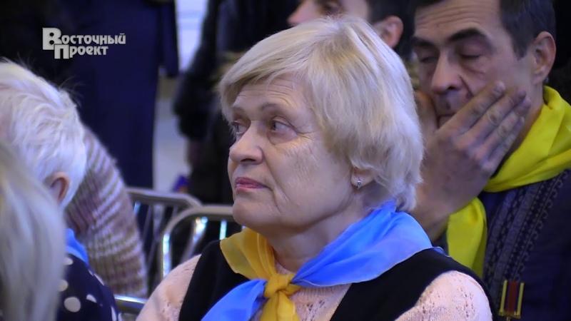 В Краматорске наградили лучших волонтеров