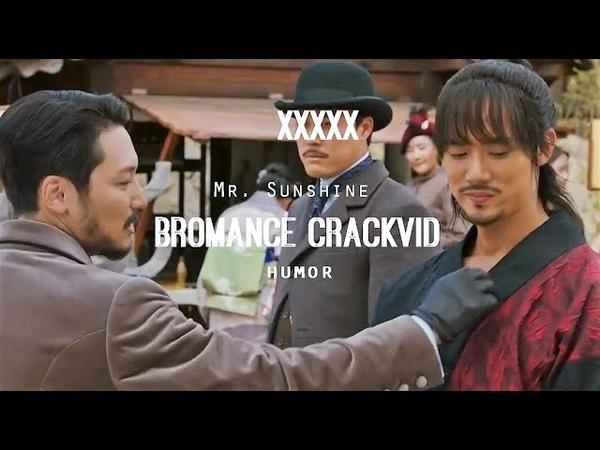 | HUMOR | EugeneDong-MaeHui-Seong • Bromance Crackvid [Funny Moments - Mr. Sunshine]
