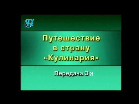38 Российская кухня от пудинга макарон желе мороженого и кофе Часть 3 история кухня кулинария еда пища питание