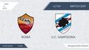 Roma 32 U.C. Sampdoria, 10 тур Италия
