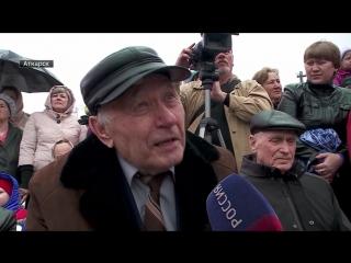 Ретро-поезд «Воинский эшелон» посетил Балаково и Пугачёв