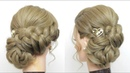 Easy Cute Hairstyle For Girls. Beautiful Side Low Bun
