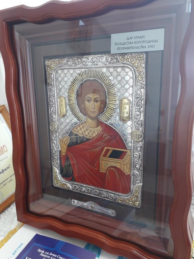 Приближается день памяти святого целителя Пантелеимона. 05.08.2018 20:37