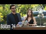 Kara Sevda 34 серия на турецком