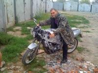 Денис Иванов, 26 апреля 1975, Омск, id53798287
