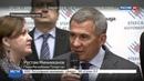 Новости на Россия 24 • Турки построили два завода в Татарстане