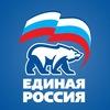 ЕДИНАЯ РОССИЯ Воскресенский район