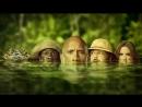 Фильм. Джуманджи Зов джунглей 2017 16