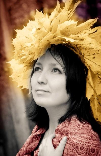 Ирина Устюгова, 16 февраля 1986, Йошкар-Ола, id17764413