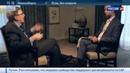 Новости на Россия 24 • Взлом айфона : Гейтс поддержал ФБР, а Цукерберг - Apple