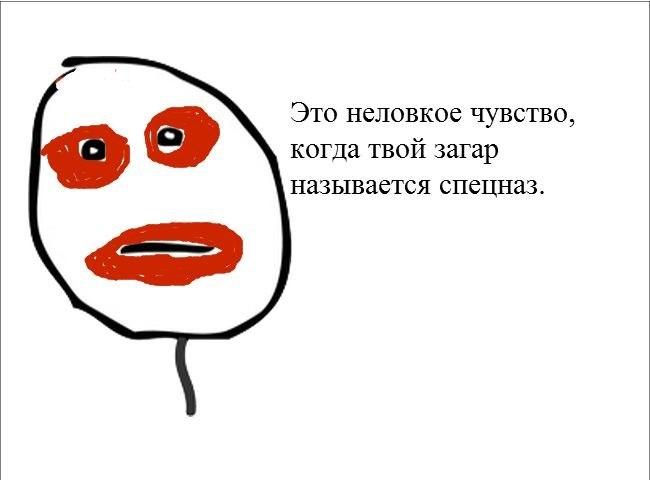 http://cs323625.userapi.com/v323625597/120d/ozLiu8IJrPg.jpg