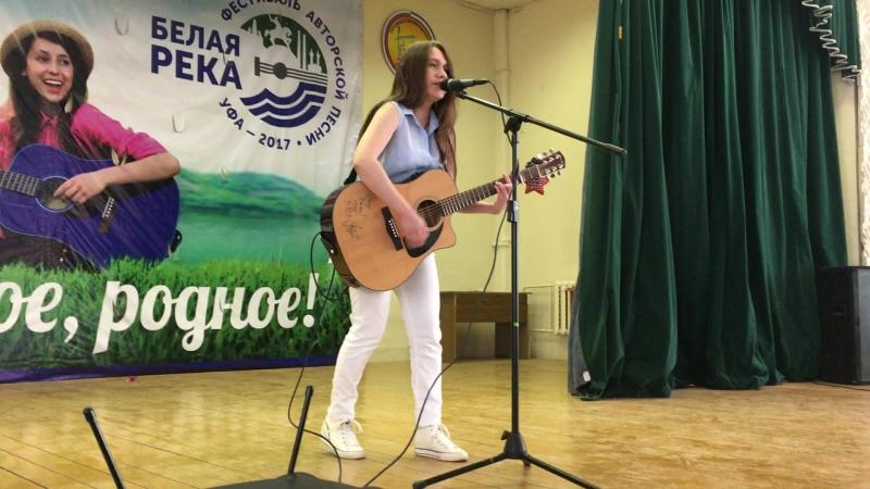Вероника Муртазина - Питер (live in Ufa ГАПОУ БАСК Татьянин День)