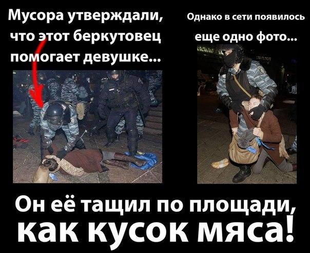 Около 150 спецназовцев направляются в центр Киева - Цензор.НЕТ 8476