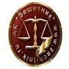 Адвокат онлайн консультации юристов БЕСПЛАТНО