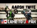 AaronTwite Best Layover ever アーロントワイトが日本に来たぜ!!