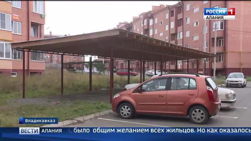 Администрация Владикавказа объявила войну незаконным постройкам во дворах многоквартирных домов