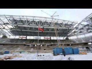 Съемка стадиона «Открытие Арена». 15 декабря 2013 года