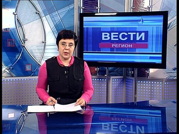 ГТРК ЛНР Вести экспресс 17 30 23 апреля 2018