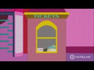 South Park | Южный Парк - 5 сезон 6 серия (MTV)