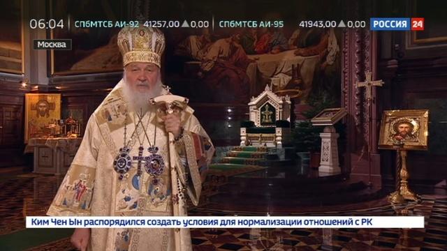 Новости на Россия 24 • На праздничное богослужение в Храме Христа Спасителя пришли тысячи людей