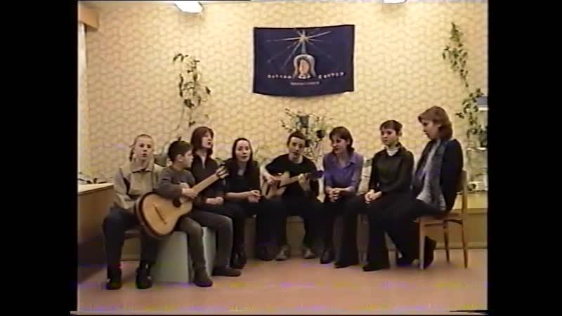 КСП НК Другу-туристу 2003 для конкурса ЦДТ