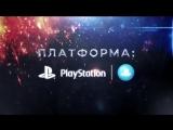 При поддержке всего СООБЩЕСТВА - 5 августа - Battlefield 1 - PS Network - ЕДИНСТВО.mp4