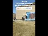 DOSTAR event- Дирижер Т