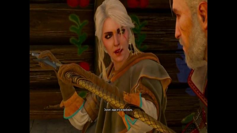 Дополненная ведьмачья концовка Ведьмак 3 Дикая Охота