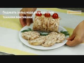 Куриный зельц в бутылке (ингредиенты под видео)