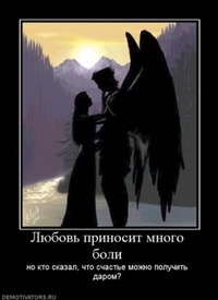 Іван Шандор, 11 июля , Москва, id103186671