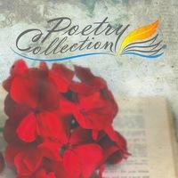Логотип Poetry Collection официальная группа проекта