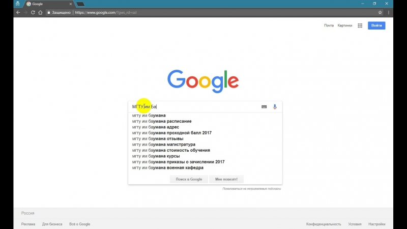 Роскомнадзор заблокировал bmstu-e3.ru