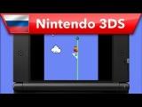 Super Mario Bros. Deluxe - Трейлер