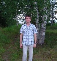 Альберт Шильцев, 8 июля 1989, Нижний Новгород, id38951979