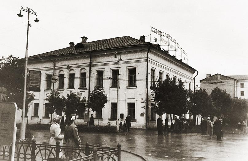 Бывший дом купца Колошина. 1960-е гг.