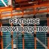 Стекло и зеркала в Москве, МО   Premium-glass.ru
