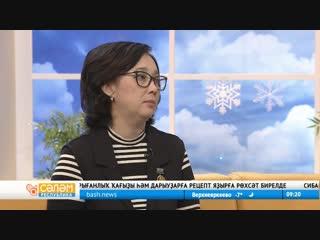 Студия унаы - филология фндре докторы Нркс Хббтдинова.