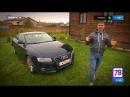 Ауди А5 (Audi A5) - обзор, основные проблемы и недостатки.