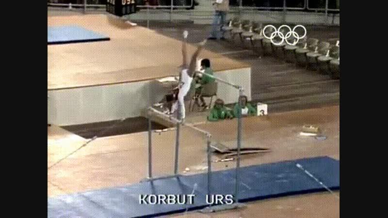 The Korbut flip, 1972