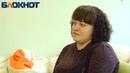 «Преображение» изнутри: в рамках проекта «Преображение» Анна Цыбина посетила психолога
