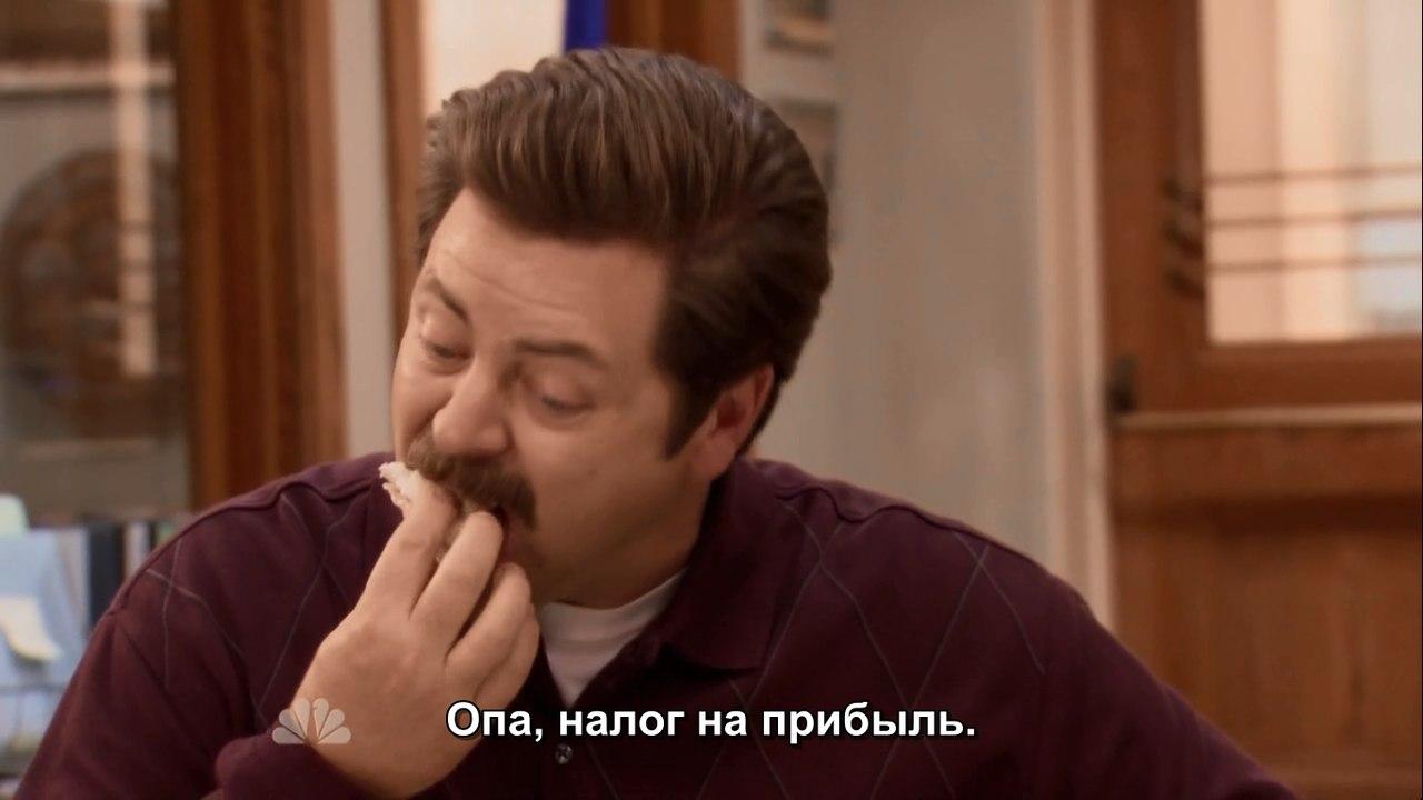 Http://seasonvar.ru/serial-678-Parki_i_zoni_otdiha-1-season.html.