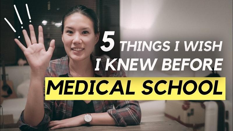 5 THINGS I WISH I KNEW BEFORE MEDICAL SCHOOL!