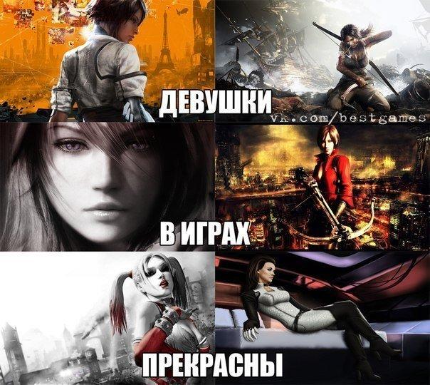игры для