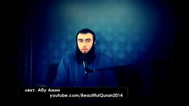 _amatulla_aiken_9091_ video