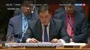 Новости на Россия 24 • В применении химоружия вновь обвинили власти Сирии