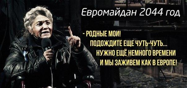 http://cs614731.vk.me/v614731130/4c85/Y-kTR8Q9oqE.jpg