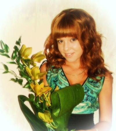 Зоя Данилова