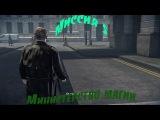 Прохождение игры Гарри Поттер и дары смерти часть 1 Миссия 5 Министертсво магии