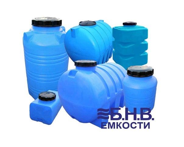 емкость пластиковая для воды