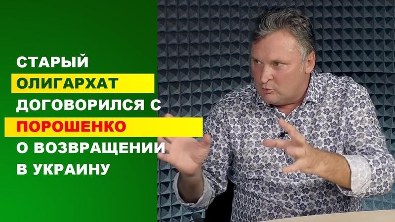 🇺🇦 Балашов порошенко устраивает Кремль, потому что у него риторика резкая, но действия не очень
